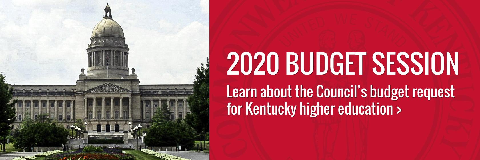 Learn about the Council's budget request for Kentucky higher education.